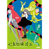 Gatchaman Crowds  - Complete Collection