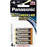 パナソニック 乾電池 リチウム乾電池 単4形 4本パック FR03HJ/4B