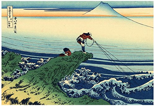 Katsushika Hokusai Kajikazawa in Kai Province Art Poster Print 19 x 13in with Poster Hanger