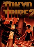 Tokyo Tribe 2, Tome 6