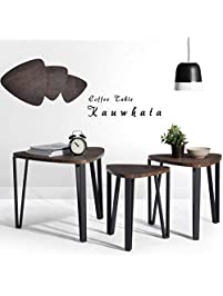 coffee table set of 3 end side table nesting corner table stacking tea table brown modern - Side Tables For Living Room