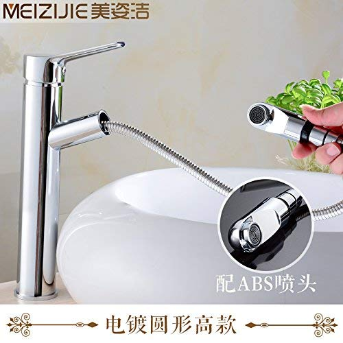 10 Oudan Basin Mixer Tap Bathroom Sink Faucet All copper continental pull-down faucet basin with high cold water antique antique brass desk on the tub faucet, antique round high. (color   2)