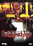 Evil Dead Trap (Widescreen)