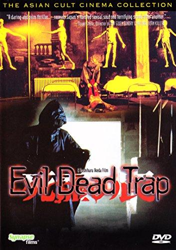 Evil Dead Trap (Evil Dead Dvd)