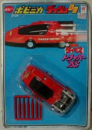 Time thing T?sh? Daimos Toraipa 75 Dash mini (Robot Poppy compare prices)