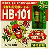 フローラ 植物活力剤 HB-101 希釈済み 30ml 10本入り (原液6mlサンプル付き)