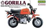 Aoshima 1/12 Honda Gorilla Motorbike