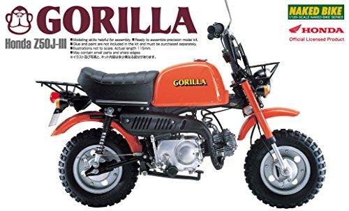 Aoshima 1/12 Honda Gorilla - Mini Honda