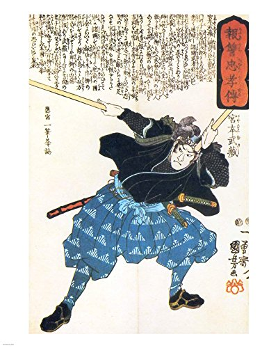 Musashi Miyamoto with Two Bokken (Wooden Quarterstaves) Art Print, 13 x 16 inches