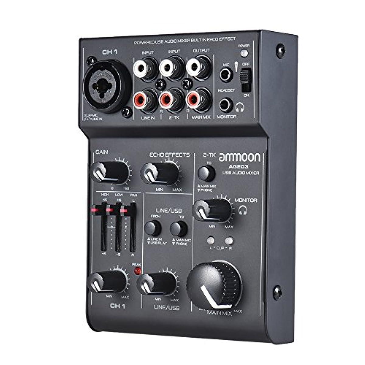 [해외] AMMOON 마이크 라인 믹싱 콘솔 믹서 USB오디오 인터페이스 부착 내장 echo 효과 USB전원 녹음용DJ네트워크 라이브 방송 컬러오케 AGE03 5채널