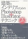 img - for             Photoshop+Illustrator     (for Windows & Macintosh CS5/CS4/CS3  ) (          ) book / textbook / text book