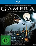 Gamera - Attack of the Legion [Blu-ray]