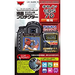 Kenko LCD Screen Protection Film for Canon 7D
