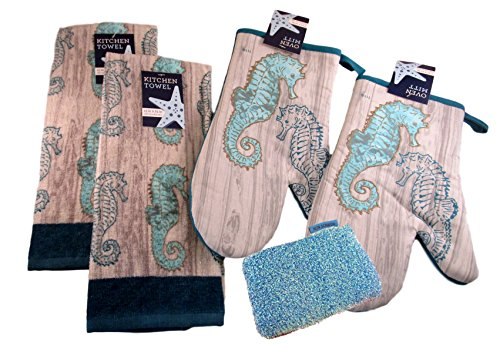 Ocean Pot - CapesTreasures Sea Turtle and Sea Horse Kitchen Gift Sets: 2 100% Cotton Plush Towels, 2 12'' Pot Holders and Kitchen Scrubbie (Sea Horse)