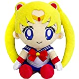 Bandai Sailor Moon Mini Plush Cushion 7-Inch Moon