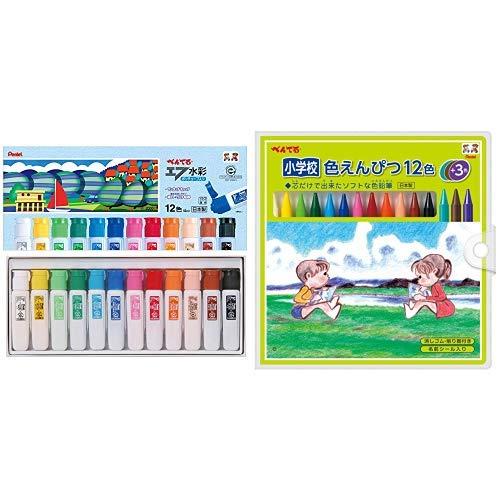 ぺんてる 絵の具 エフ水彩 WFC2-12 ポリチューブ入り 12色 & 小学校色鉛筆 GCG1-12P3 12色+3色