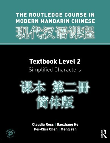 Routledge Course In Modern Mandarin Chinese Level 2 (Simplified) (Volume 1)