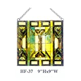 HF-37 Rural Vintage Tiffany Style Stained Church Art Glass Decorative Simple Geometry Square Window Hanging Glass Panel Suncatcher, 9''H9''W