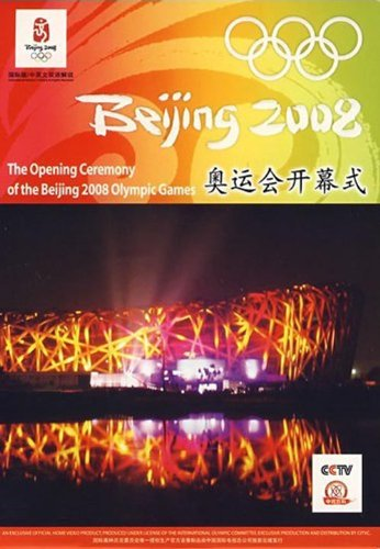 Opening Ceremony of the Beijing 2008 Olympic (Olympic Games Opening Ceremony)