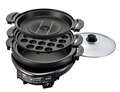 TIGER grill pan plate three types CQD-A300-T by Tiger