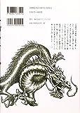 Battle Vixens (Ikki Tousen) Vol.1 [Japanese Regular Edition]