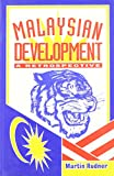 img - for Malaysian Development book / textbook / text book