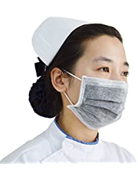 Want Sealike 50 Pcs Disposable Four Layer Activated Carbon Filter Face Masks with Stylus discount