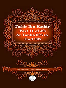 tafseer ibn kathir pdf english
