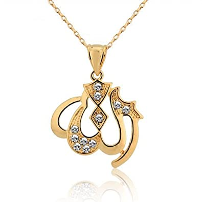 18k gold plated islam allah pendant necklace chain amazon 18k gold plated islam allah pendant necklace chain mozeypictures Choice Image