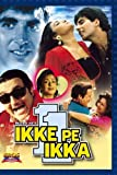 Ikke Pe Ikka by Akshay Kumar