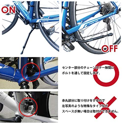 GORIX Bike Bottle Cage Adapter Mount Adjustable Bottle Holder MTB Road Bicycle