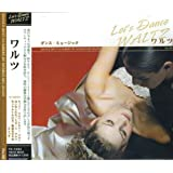ダンス・ミュージック ワルツ FX-1034