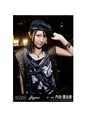 AKB48 公式生写真 Beginner 劇場盤 泣ける場所 Ver. 【内田眞由美】