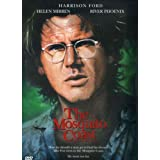 The Mosquito Coast (Widescreen/Full Screen) [Import]