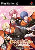 Wand of Fortune [Japan Import]