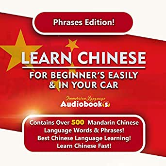 Amazon com: Learn Chinese for Beginners Easily & in Your Car