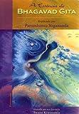 capa de A Essência do Bhagavad Gita