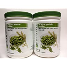 Nutrilite All Plant Protein Powder NET Weight: 450 G. By Amway Lot of 2 by USA