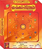E-Lal Kitab 4.0 ( Language English , Hindi , Marathi , Gujarati , Bangla , Telugu , Kannada ) Astrology Software (CD)