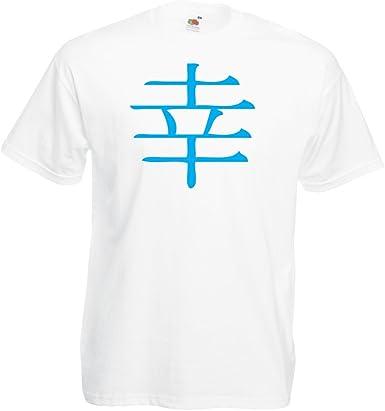 lepni.me Camisetas Hombre Felicidad logograma - Símbolo de Kanji Chino/ Japonés (Medium Blanco Azul): Amazon.es: Ropa y accesorios