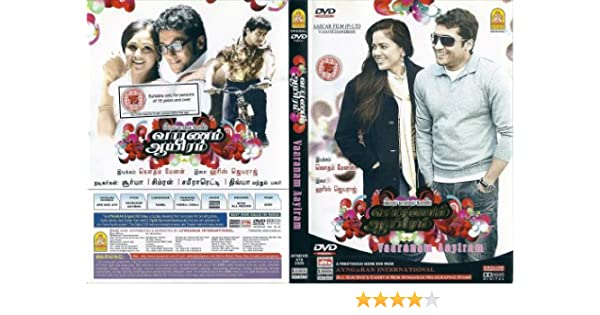 vaaranam aayiram movie torrent download free