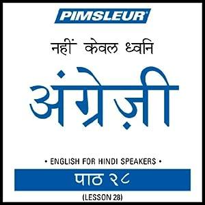 ESL Hindi Phase 1, Unit 28 Audiobook