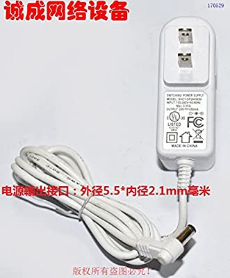 Genuine Authentic SWITCHING POWER SUPPLY Brand SHCY-SP2400650 Ac Adapter (NOT by Upright Brand, RocketBus Brand,SoDo Tek Brand)