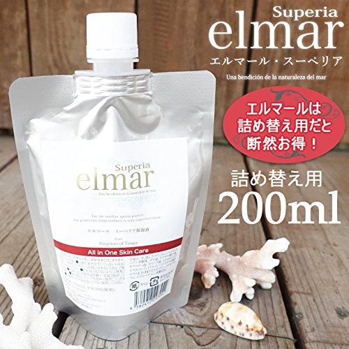 Superia elmar(スーペリア エルマール) 詰め替え用 200ml スキンケア 多機能保湿液 B07CJNTKZ5