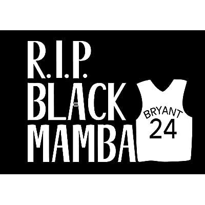 Jersey R.I.P. Black Mamba Bryant NOK Decal Vinyl Sticker |Cars Trucks Vans Walls Laptop|White|5.5 x 4.5 in|NOK777: Kitchen & Dining