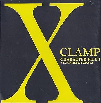 Amazon | 「X(エックス)」キャラクター・ファイル 1 | ラジオ ...