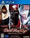 Devil May Cry HDコレクションの商品画像