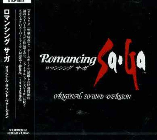 Romancing Sa Ga (Original Soundtrack)