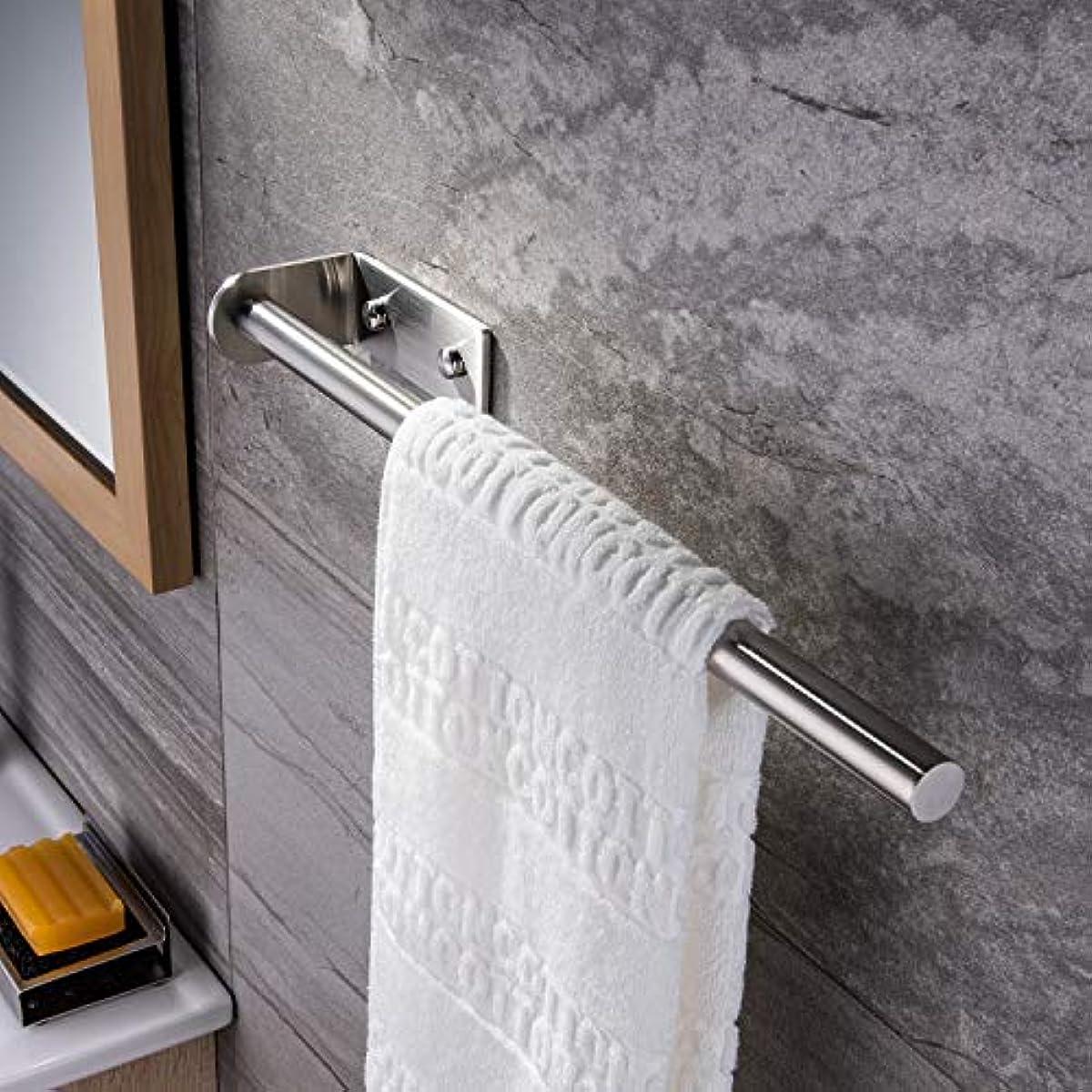 Ruicer Handtuchhalter Stange 40cm Handtuchstange Bad
