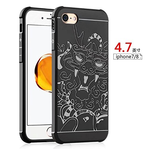 iPhone X Case / iPhone10 Cover Case , ROCST Soft Anti-Drop Case Scratch-Resistant Shock-Proof Cover Case for iPhone X / 8 / 7 / 6s / 6 plus (Black, iPhone (Scratched Face Halloween)